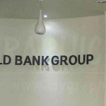 Enseigne FMI World Bank