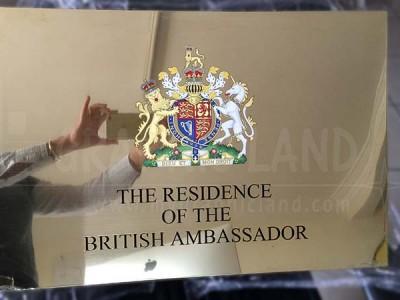 impression sur cuivre, Ambassade Royaume Uni