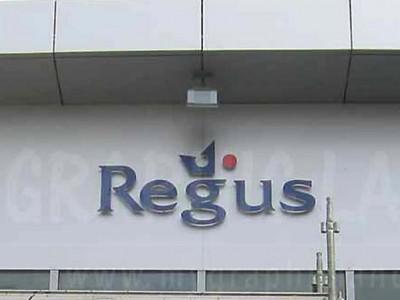 enseigne Regus